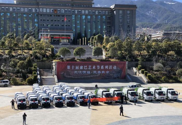 藏区环卫部门采购批量环卫车