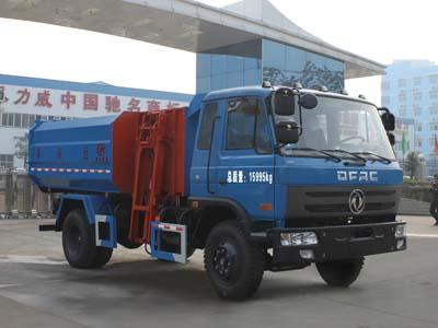 东风153型14方挂桶式垃圾车