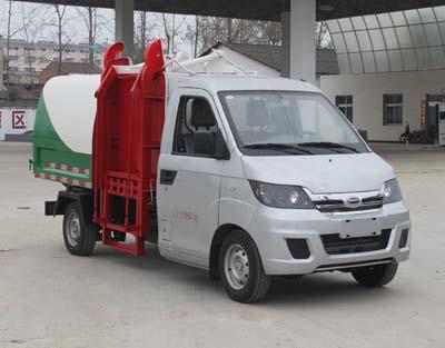 小奇瑞3方自装卸式垃圾车