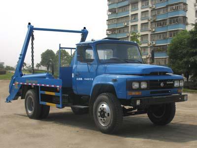东风140(6)方摆臂式垃圾车
