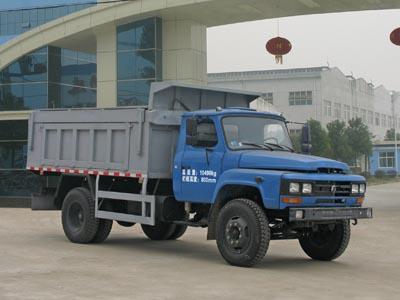 东风140密封自卸式垃圾车