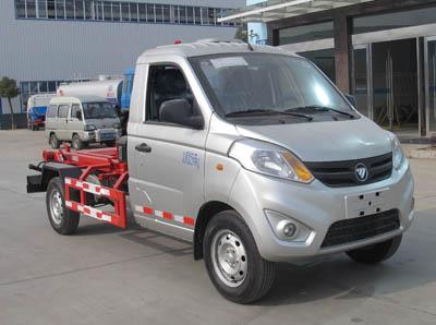 福田伽途车厢可卸式垃圾车