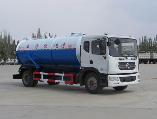 东风D9型12方清洗吸污车