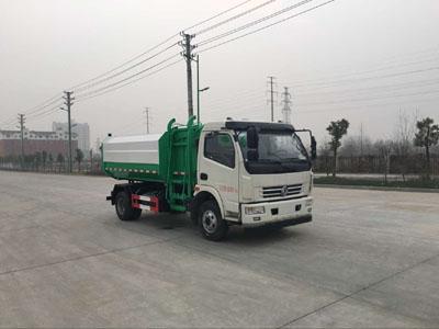 东风多利卡7方自装卸式垃圾车