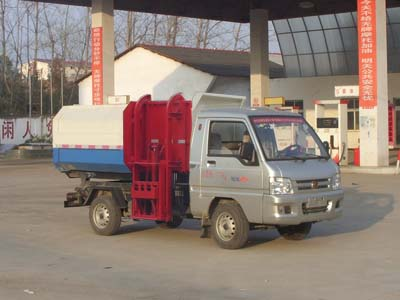 福田小卡自装卸式垃圾车