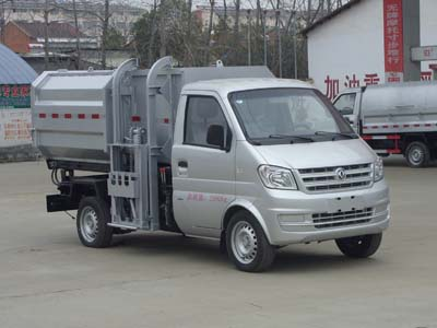 东风小康3方自装卸式垃圾车