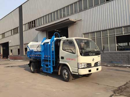 东风小多利卡4方自装卸式垃圾车