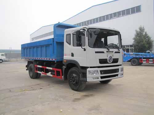 东风D9自卸式垃圾车