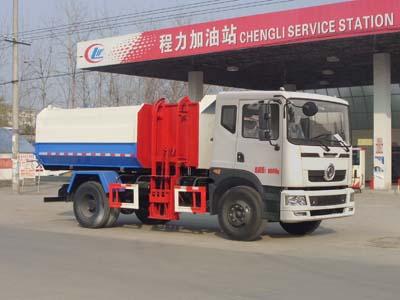 东风D9型12方自装卸式垃圾车