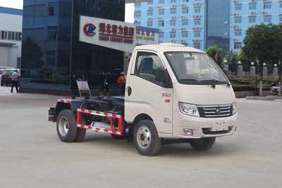 福田小型车厢可卸式垃圾车
