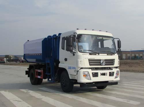 东风特商挂桶式垃圾车