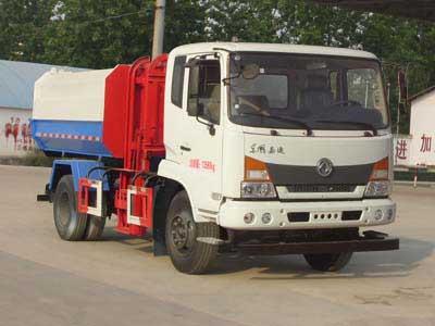 东风嘉运挂桶式垃圾车